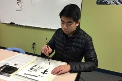 JapaneseCalligraphy2018-5